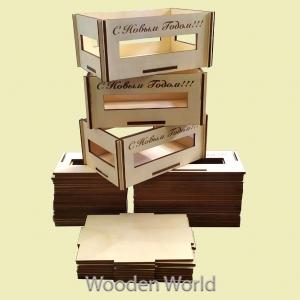 Ящик под мандарины (конфеты)